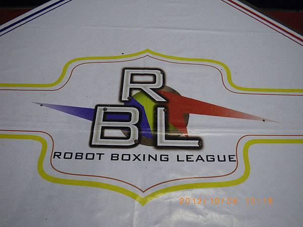 8.新北市超級盃機器人格鬥-RBL LOGO