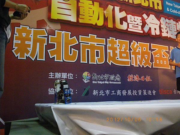 新北市超級盃機器人格鬥-  (4)