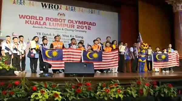 wro2012國際競賽國小組頒獎