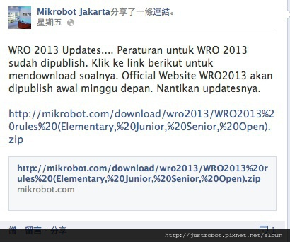 wro2013 rules mikrobot
