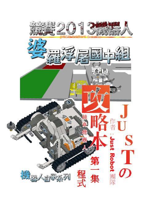 JH-001-P.jpg