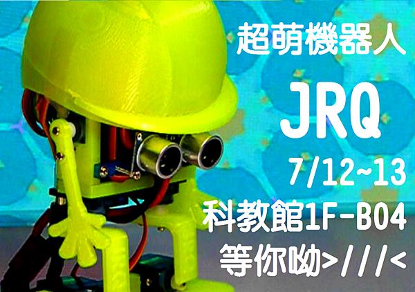 Just Robot -03