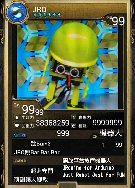 Just Robot -04