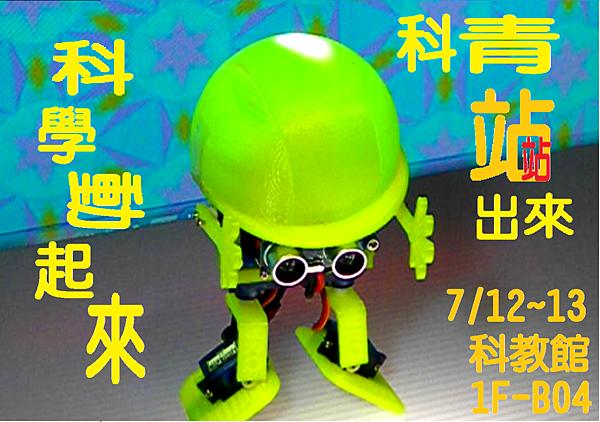 Just Robot -05