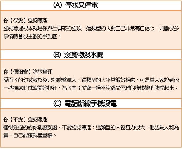 颱風天(結果).jpg