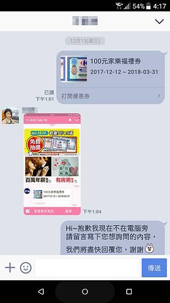 20171213 (2).jpg