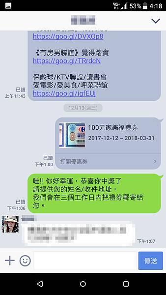 20171213 (1).jpg