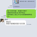 20180103 (1).png