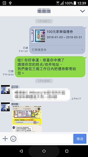20180103 (2).png