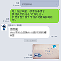 20180321 (1).png