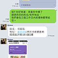 20180321 (2).png