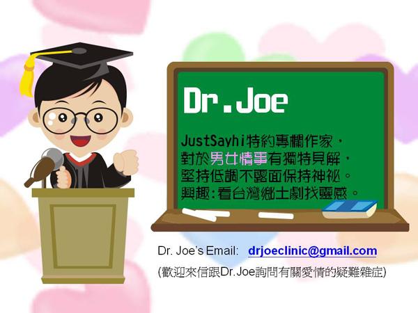 (NEW)Dr.Joe.jpg