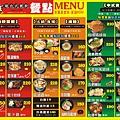 菜單1011food-2.jpg