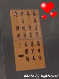 蘭芳園10.JPG