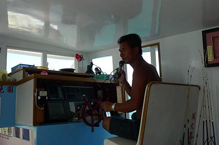 P1070214.JPG