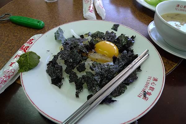 日式海苔生花枝
