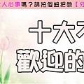 59.《轉貼》十大不受歡迎的女孩.jpg
