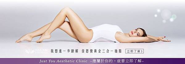 20181116_news-Liposuction-12.jpg