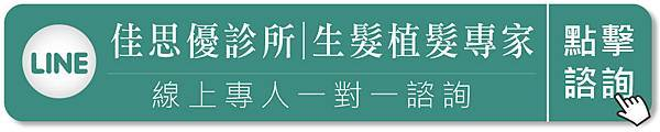 contact banner-line-01.jpg