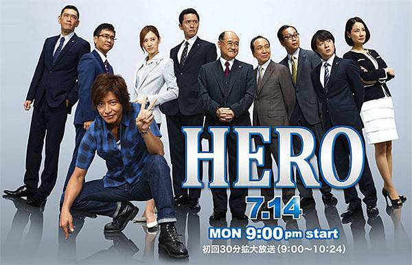 hero2-title