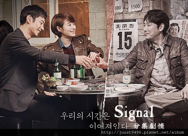 Signal_1