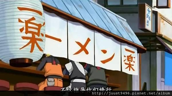 火影疾風151