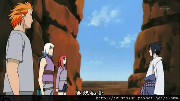 火影疾風266
