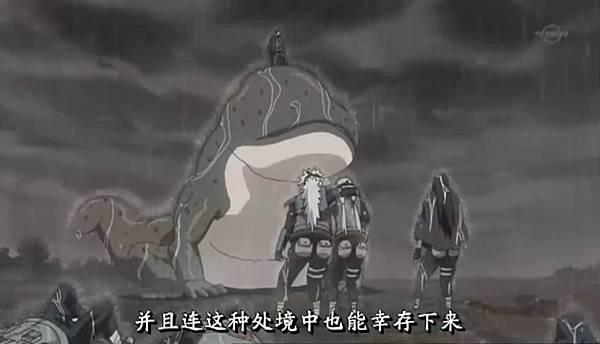 火影疾風293