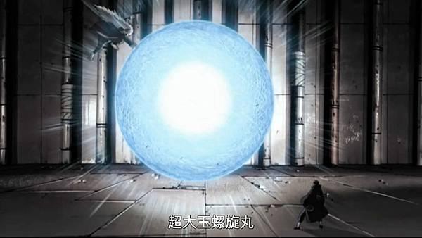 火影疾風297
