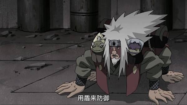 火影疾風298