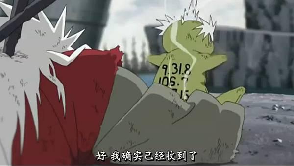 火影疾風301