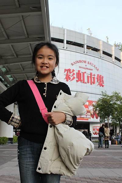 2011-12-18堤剛-2.jpg