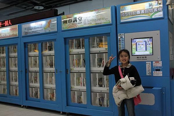 2011-12-18堤剛-4.jpg