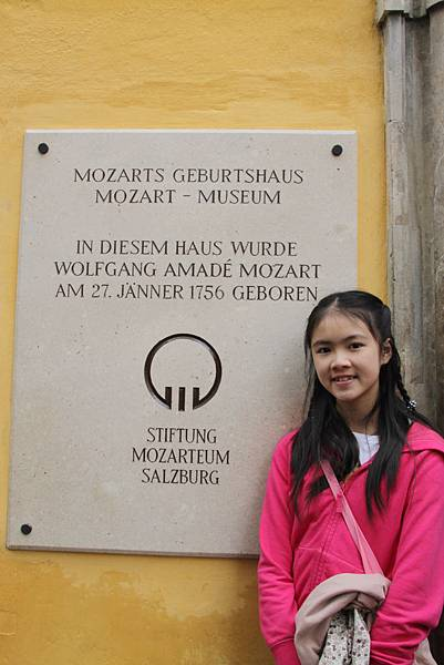 2013.6.29 Mozart Museum