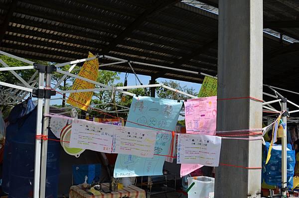 2012-0825-耀輝牧場-059.JPG