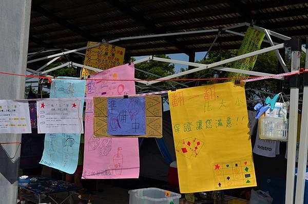 2012-0825-耀輝牧場-065.JPG