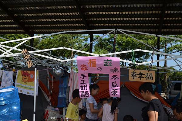2012-0825-耀輝牧場-067.JPG