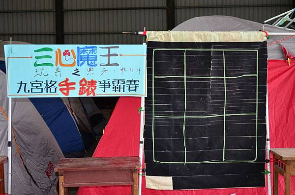 2012-0825-耀輝牧場-101.JPG