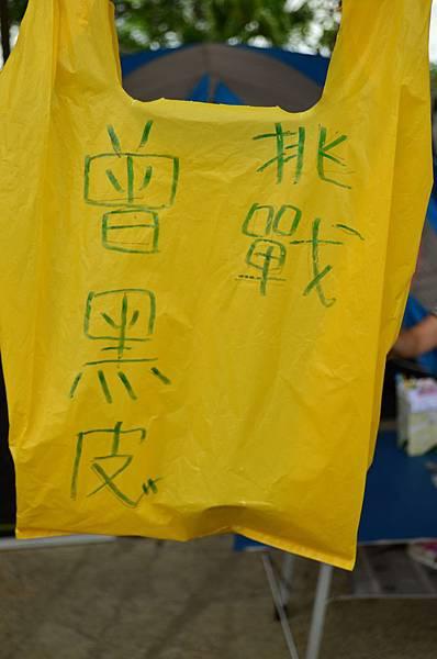 2012-0825-耀輝牧場-167.JPG