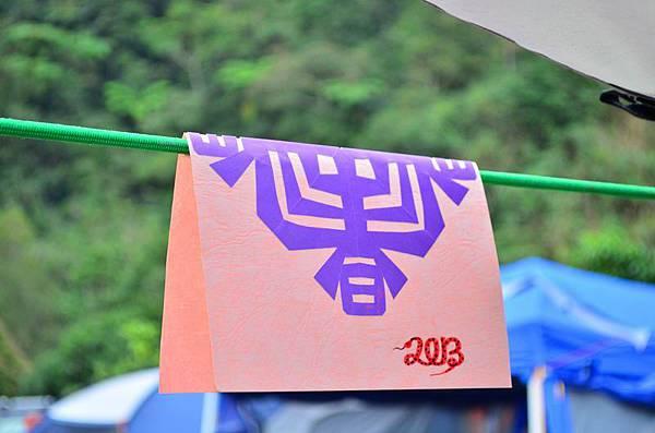 2013-0126-馬灣-070.JPG