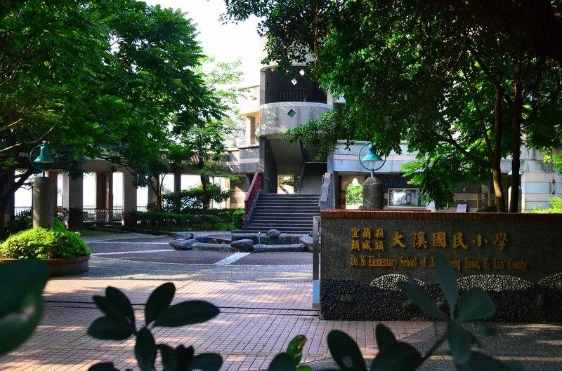 2013-0629-大溪國小-004.JPG