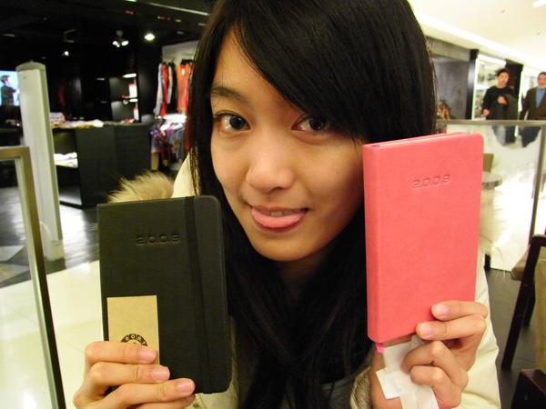 波跟兩本 Diary