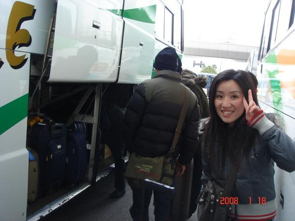 我們在裝行李,準備出發到第一個目的地---成田山寺