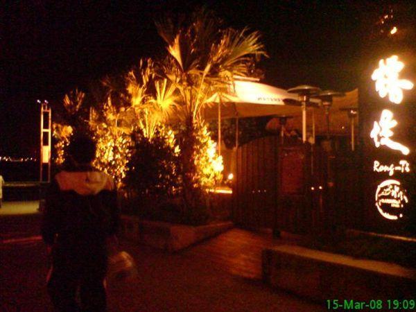 「榕堤」一家有巴里島風的cafe