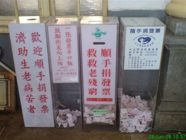 新竹火車站內的發票箱
