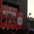 市府前的大螢幕