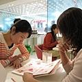 賞完紅葉,跑來池袋的東武百貨吃下午茶...menu太豐富了,大家一直猶豫很久...