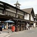 古色古香的車站