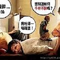 健安丰久仙(椇杞丹參片) 天然解酒藥、解宿醉、排毒、解毒、預防酒精乾,脂肪肝、肝硬化,最強解酒藥