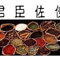 健安丰久仙(椇杞丹參片) 天然解酒藥 解酒、解宿醉君臣佐使藥使用方法調配